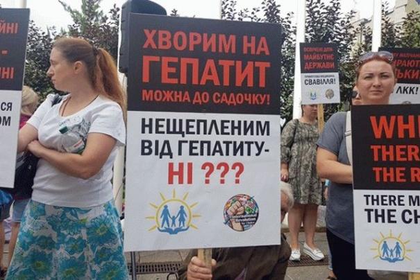 Под Офисом Зеленского собрался митинг