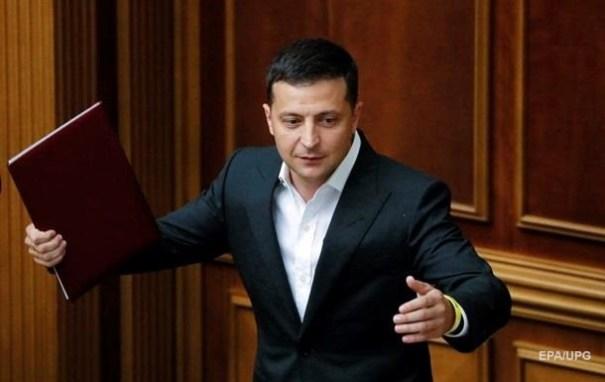 Зеленский инициировал лишение финансирования внепарламентских партий