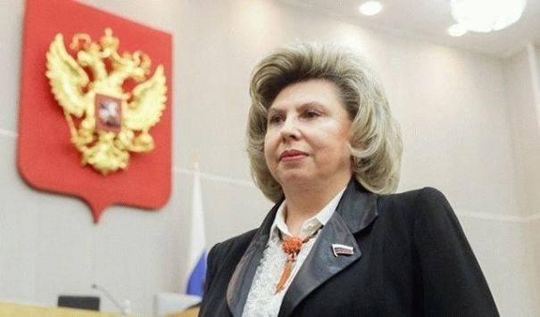 Кремль предложил Украине чреватое проблемами соглашение о правовом положении граждан