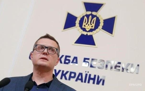 Баканов отказался от одной из реформ СБУ