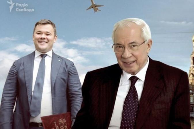 Богдан летал с Азаровым на переговоры в Россию