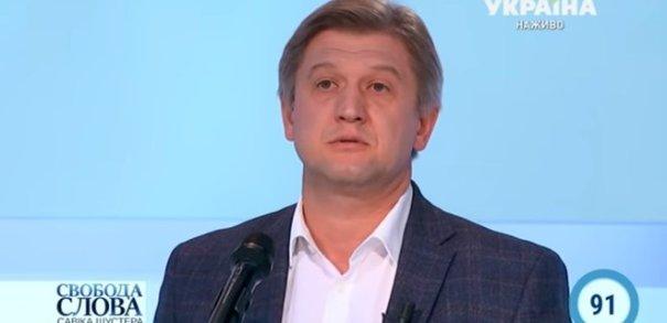 Данилюк хочет ухода из власти людей Коломойского