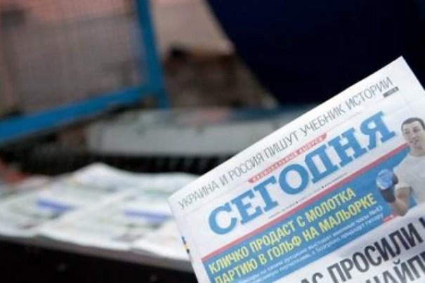 В Украине закрывается самая тиражная газета