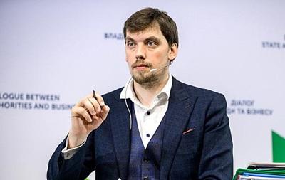Гончарук жестко отреагировал на статью о переговорах с Коломойским