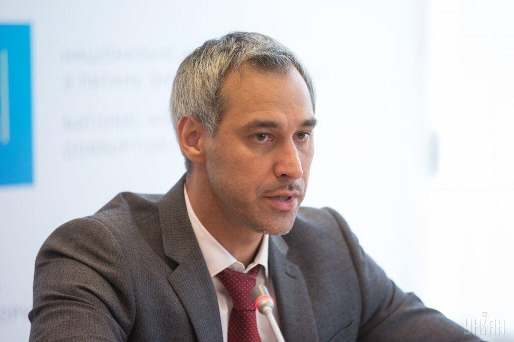 Рябошапка назвал главные направления реформы прокуратуры