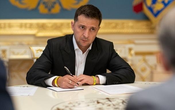 Зеленский подписал несколько кадровых указов