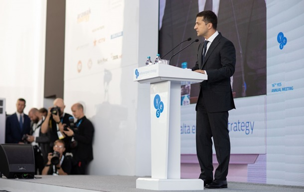 Зеленский назвал условия проведения выборов в ОРДЛО