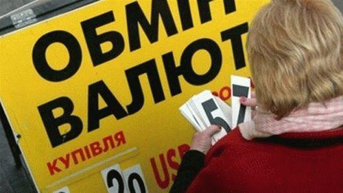 В Украине хотят ввести налог на обмен валют