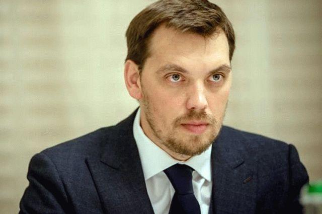 Гончарук заявил о попытке рейдерского захвата помещения Рады
