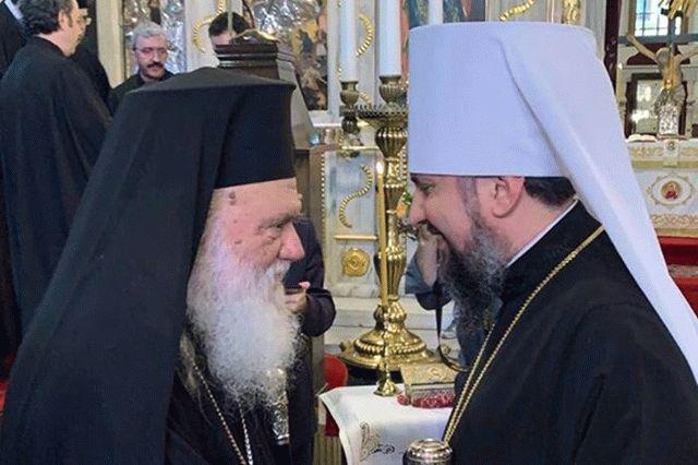 Греческая церковь признала ПЦУ