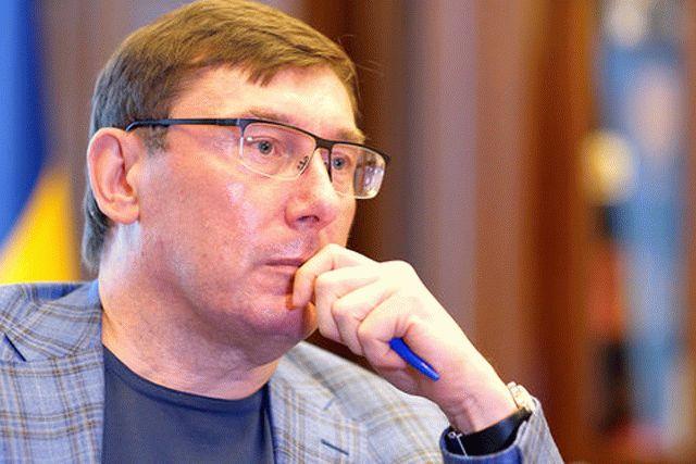 Труба заявил, что ГБР расследует дела, где фигурирует фамилия Луценко