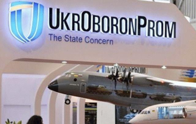 Завод «Укроборонпрома» переплачивал компании, связанной с заместителем главы ОПУ
