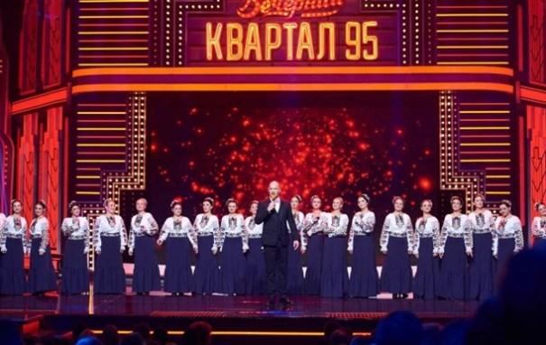«Квартал 95» и хор Веревки высмеяли поджог дома Гонтаревой: видео