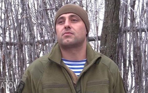 Зеленский уволил начальника Госохраны