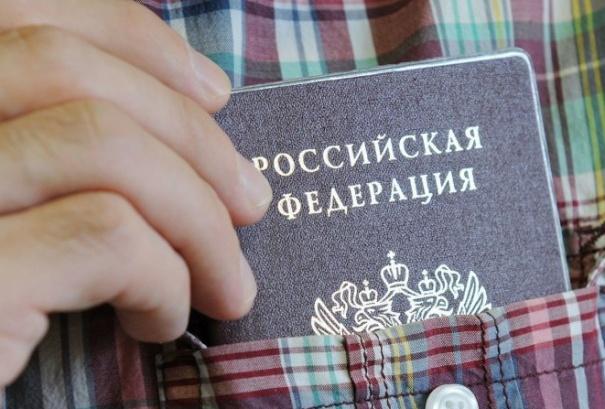 Россия признала украинцев носителями русского языка