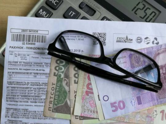 В Украине с октября повысили трудовой стаж: кто сможет рассчитывать на пенсию