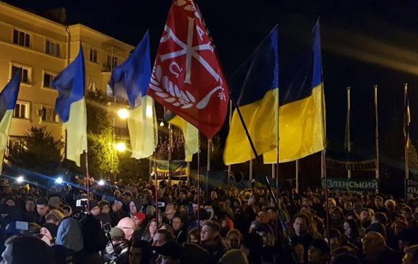 Под Офисом президента проходит протест против капитуляции