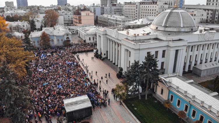 В Украине массово протестуют учителя: перечень претензий