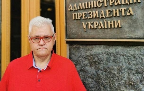 Реинтеграцией Донбасса в СНБО будет заниматься Сивохо