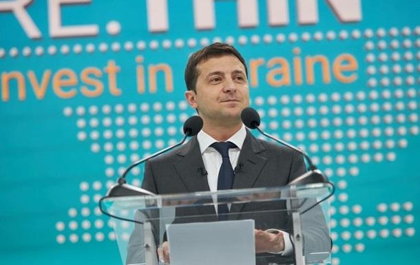 Зеленский озвучил план возвращения Донбасса