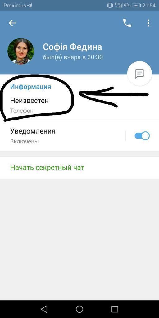 Нардеп Поляков заявил о получении странного предложения