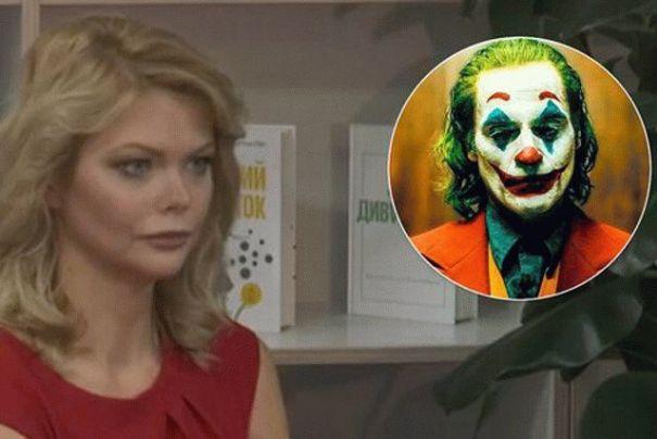 Замминистра Клитина заявила о разоблачении «Джокера»
