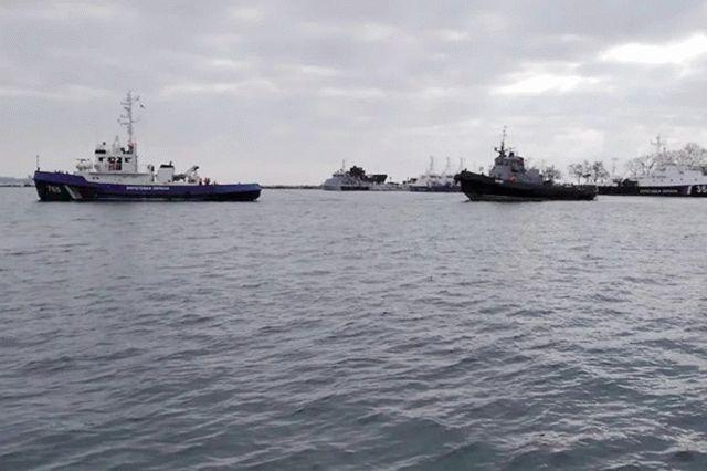 Россия вернула Украине захваченные военные корабли