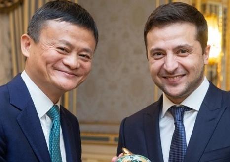 Зеленский сделал бизнес-предложение главе Alibaba
