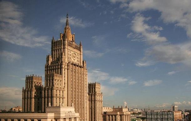 У Лаврова ответили на проигранный Украине суд в Гааге