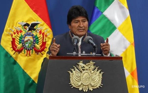 Президент Боливии Моралес объявил об отставке