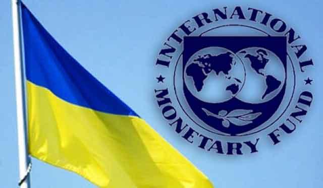 МВФ отложил приезд в Украину