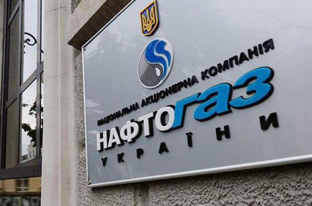 В Нафтогазе отреагировали на информацию о прямых закупках газа в России