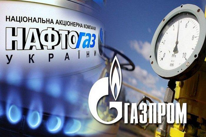 Газпром направил письменное предложение Нафтогазу