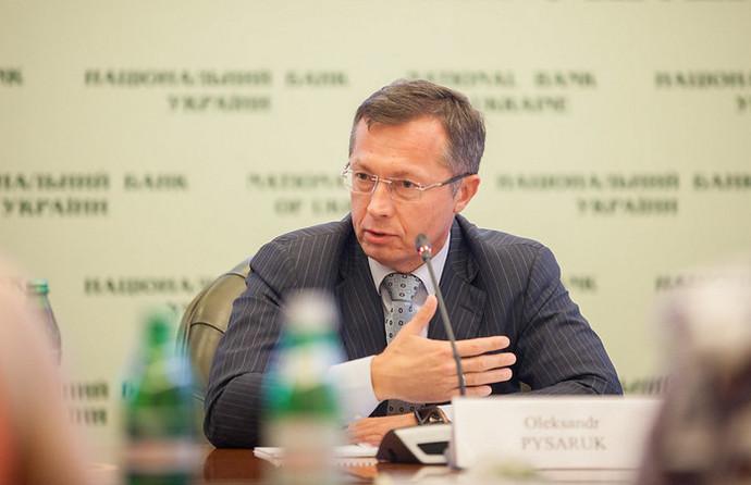 Украину покинул олигарх Бахматюк