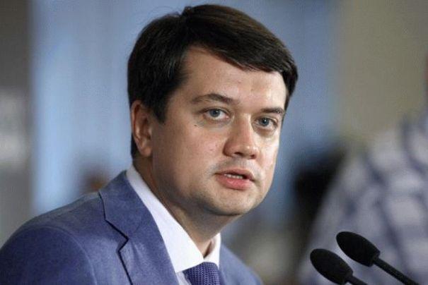 Разумков озвучил сроки принятия закона об особом статусе Донбасса
