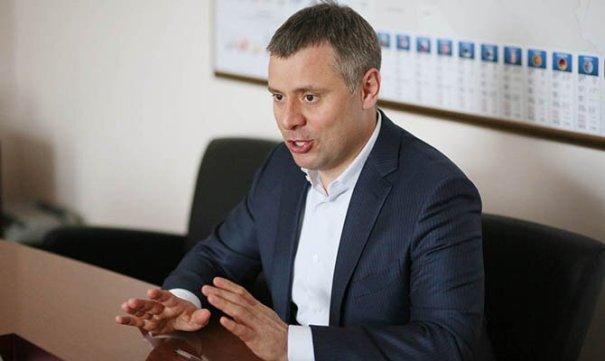 Россия готова согласиться на украинский вариант погашения http://notary.kharkiv.ua/wp-content/uploads/2019/11/vitrenko-1 млрд долга за газ