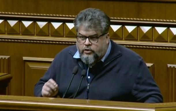 Яременко написал заявление об отставке и обвинил Медведчука