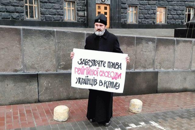 Архиепископ Крымской епархии ПЦУ объявил голодовку