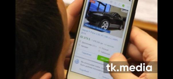 Депутат от «Слуги народа» в зале Рады купил элитный автомобиль Jaguar