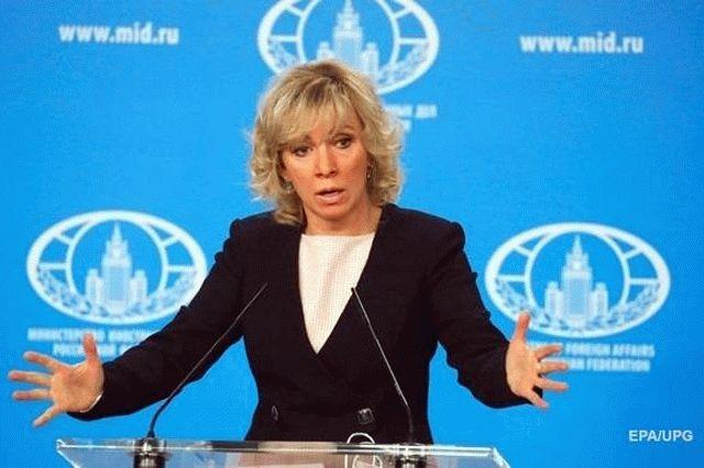 У Лаврова ответили на шутку Зеленского про газ