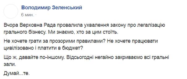Зеленский объявил о переходе к решительным действиям