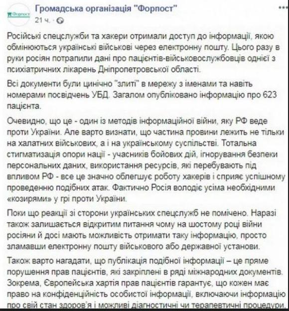 Аваков засомневался в достаточности доказательств по делу Шеремета