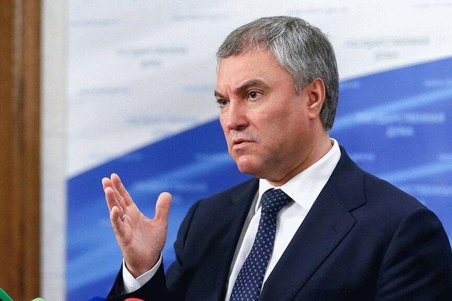 Спикер Госдумы анонсировал широкую встречу депутатов РФ и Украины