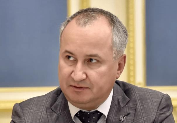 Зеленский уволил экс-главу СБУ Грицака в запас