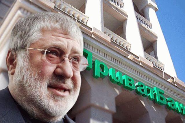 СБУ ограничила иски Привата против Коломойского