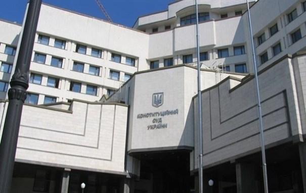 КСУ принял решение против интересов Зеленского