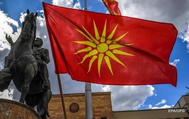 Украинцы могут ездить без виз в Северную Македонию