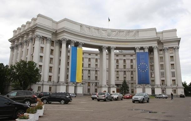 В МИД ответили Путину на «исконно русские земли» в Украине