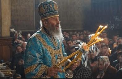 УПЦ МП отказалась от отношений с Элладской и Александрийской церквями