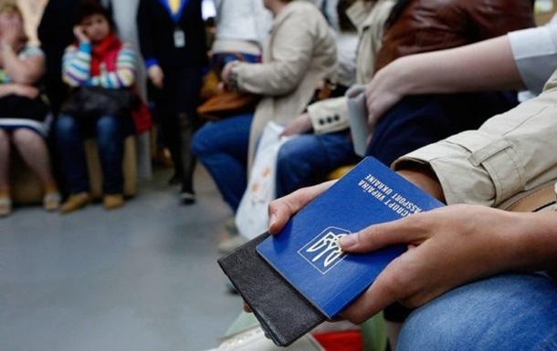 МИД подготовил запрет на поездки в Россию по внутренним паспортам